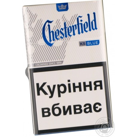 Cigaretes Chesterfield Blue 20gb/1pac